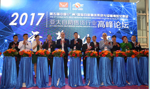 Wlink China domestic brand at China VMF 2017