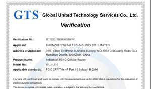 WLINK has obtained FCC certification for R210 4G/3G Router