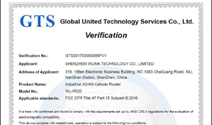 WLINK R520 4G/3G Router has been FCC approved