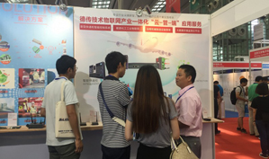 Wlink at IoTE 2018 in Shenzhen
