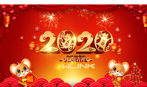 2020 Chinese New Year Holiday Notice